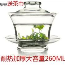 耐热高温玻璃盖碗功夫茶具三才泡茶敬茶杯茶碗备大小码加厚包邮
