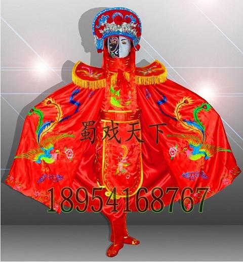 Мисс изменение лицо одежда цветок вышивка река драма изменение лицо одежда мисс цвет финикс изменение лицо реквизит мисс изменение лицо одежда