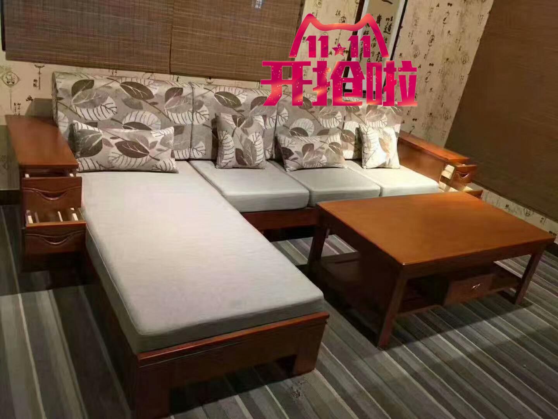 广东省橡木L形中式实木布沙发带拉床 贵妃低价库存清仓 欧米亚