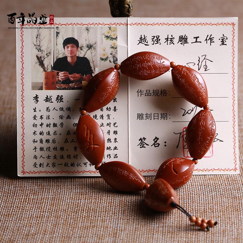 Разные сувениры из косточек фруктов Артикул 595980922461