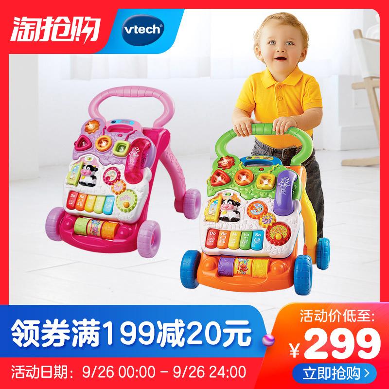 VTech伟易达宝宝学步车手推车婴幼儿童学走路助步车玩具6-18个月