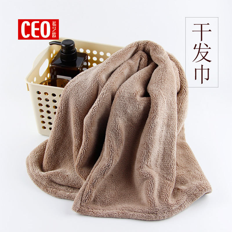 CEO / Xieyou dry hair towel quick drying towel thickened water absorbent turban soft coral fleece wipe hair