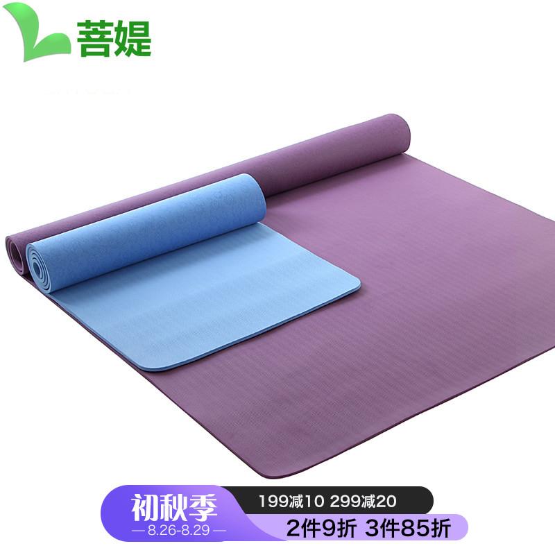 菩�q 净味环保 双人Tpe瑜伽垫 加宽122cm加长183cm瑜珈垫子愈加垫