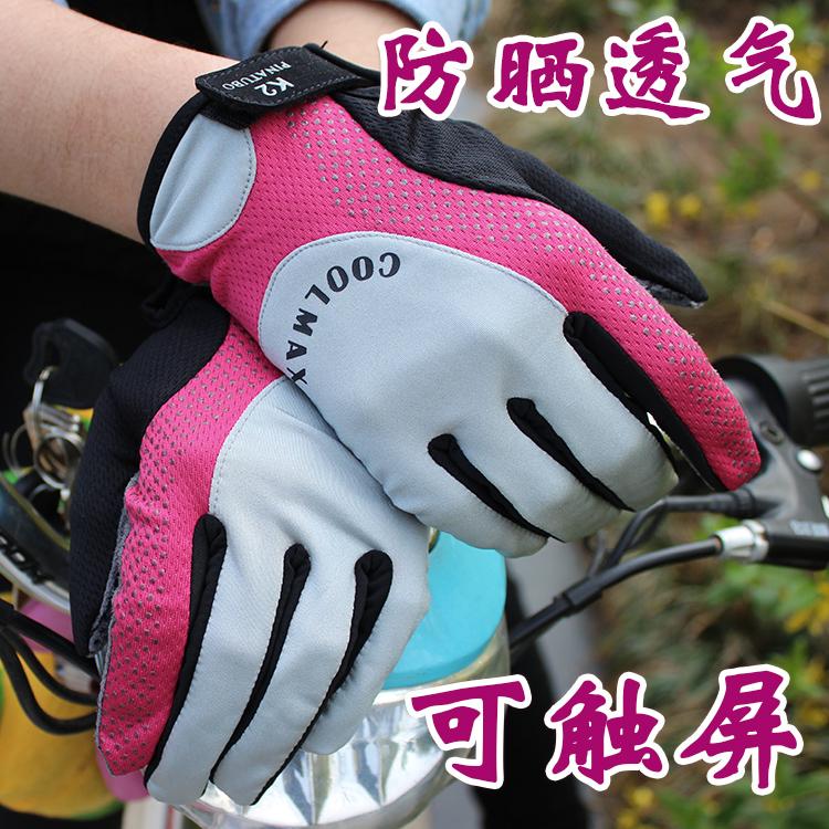 春夏自行车手套女全指长户外骑车手套单车滑防晒男女骑行手套半指