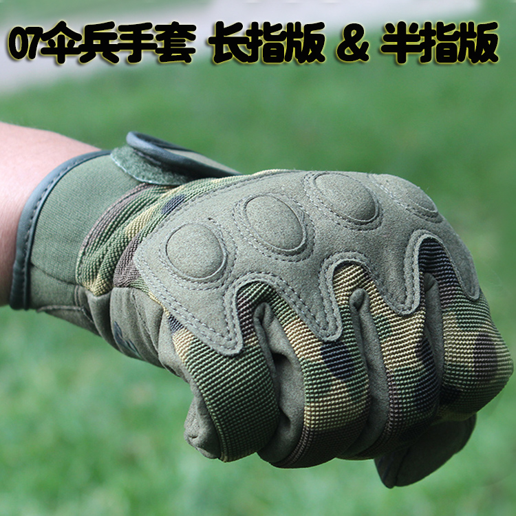 Outdoor gloves mens Half Finger Gloves mountaineering tactical gloves cycling wind proof anti skid sun protection sports gloves full length fingers