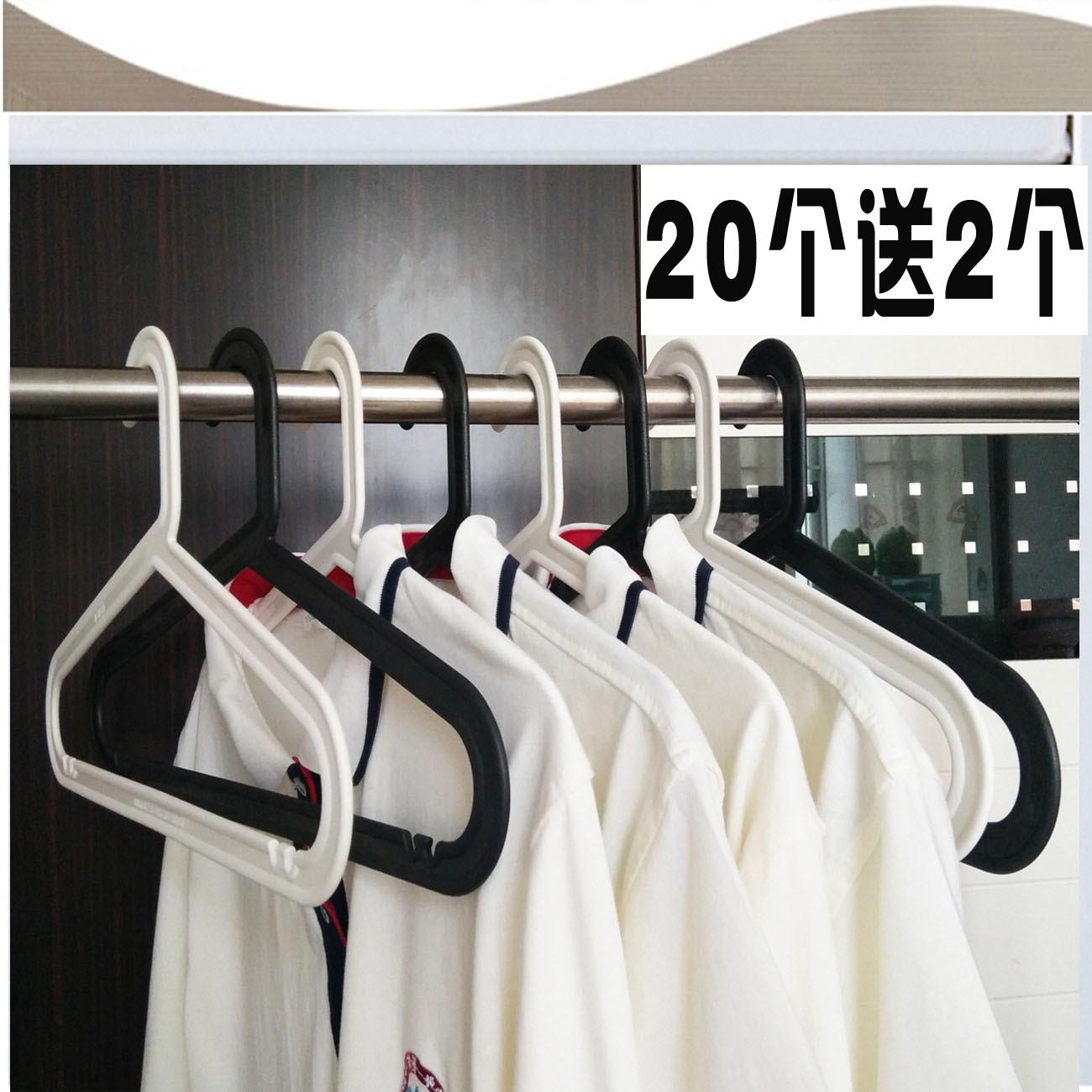 10月21日最新优惠悦享优生活无痕简易防滑晾衣架子黑白晒衣挂塑料宜家用衣架衣撑