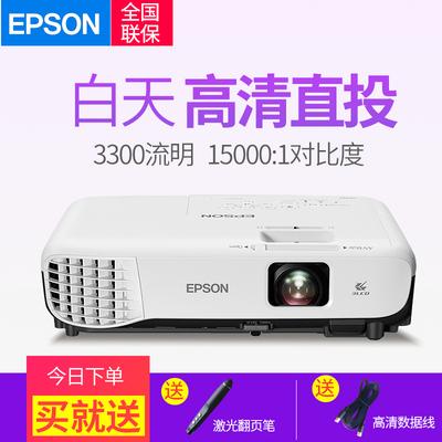 愛普生5210投影儀評測,鄭州愛普生投影機專賣,實體店