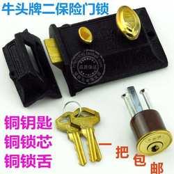 牛头牌老式双保险防盗门锁 二保险门锁 木门锁铜芯暗锁