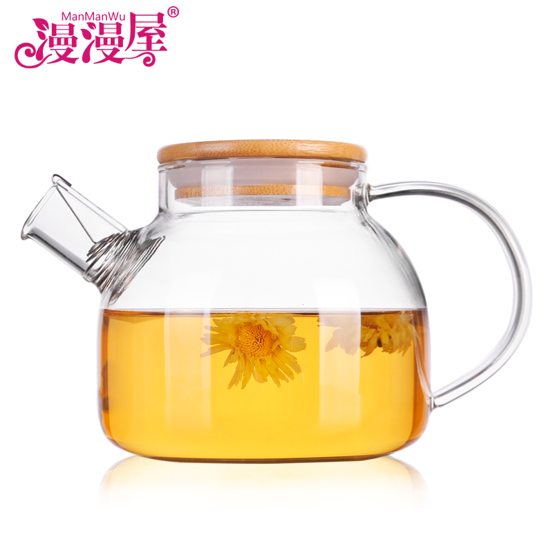 漫漫屋耐熱玻璃茶壺不鏽鋼過濾泡茶壺加厚花茶壺茶具套裝1000ml