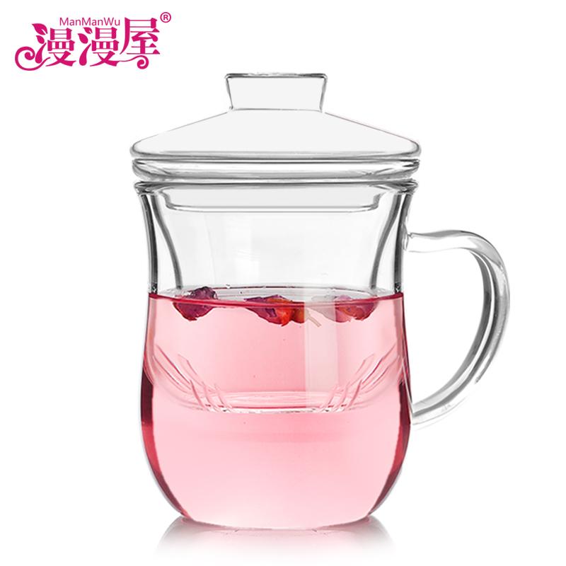 漫漫屋耐熱玻璃杯 花茶杯子帶蓋辦公過濾透明水杯泡茶杯350ML