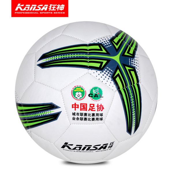 狂神 4号足球 优惠券折后¥9.9包邮 2款可选 送气筒+网兜+气针