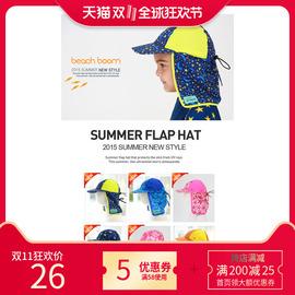 儿童防晒沙滩帽护颈帽沙滩玩耍防紫外线鬼子帽遮阳帽披风游泳帽图片