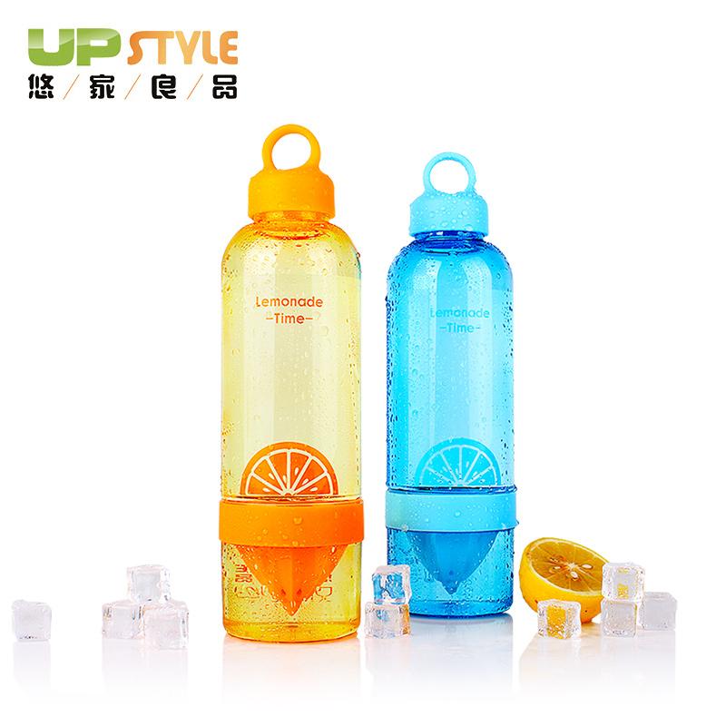 悠家良品 檸檬杯榨汁杯塑料水杯便攜學生隨手杯子大容量800ML