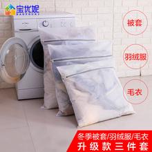 ネット袋を防ぐメッシュバッグの変形を清掃バッグバッグのケアを洗います服は袋メッシュ