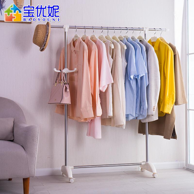 宝优妮挂衣架落地衣帽架室内卧室不锈钢晾衣架子单杆式简易挂包架