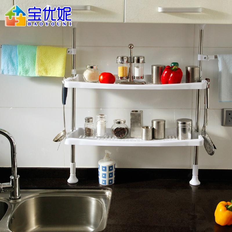 寶優妮廚房用品調料架置物架壁掛收納架儲物架廚房用具轉角調味架