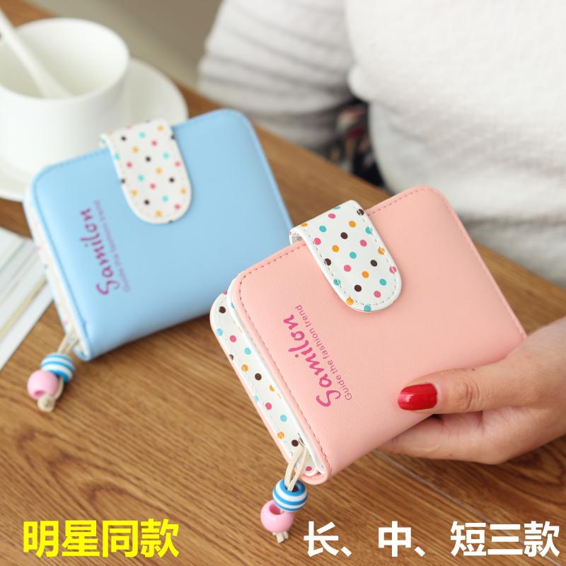 Корейский бумажник женские короткие маленькие модели свежий студент милый мини кошелек 2017 новая девушка введено давно кожанный клип волна
