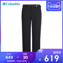 2018 autumn Winter new Colombian outdoor pants thermal waterproof clip cotton thickening warm charge pants PL8430