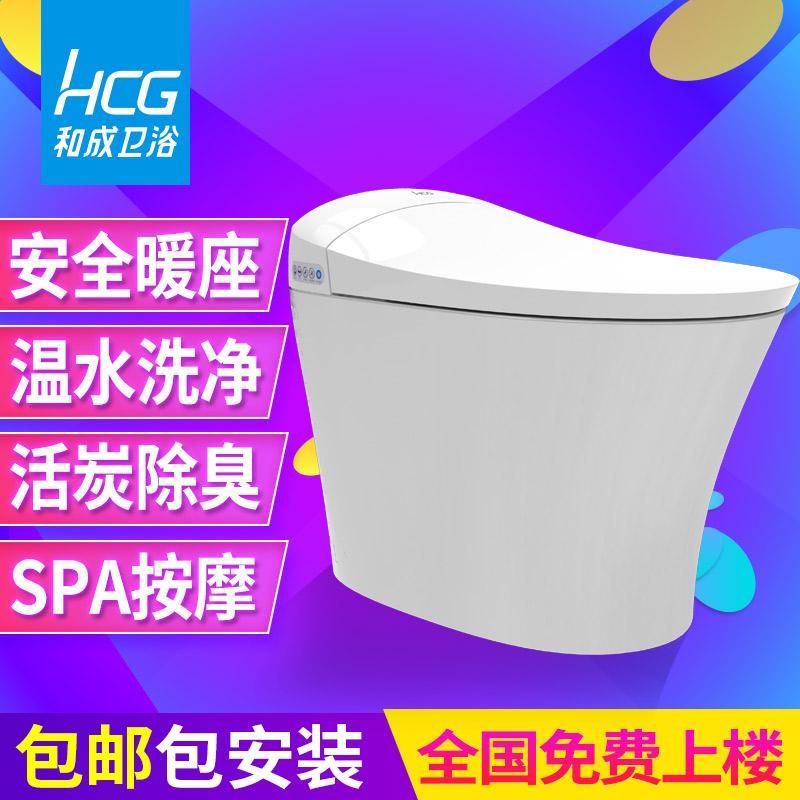Спокойный становиться ванная комната HCG умный туалет золотую медаль автоматический что горячей электрический безводный коробка умный