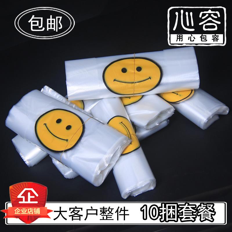 透明塑料袋手提超市购物方便背心打包装胶袋子食品袋定做定制logo