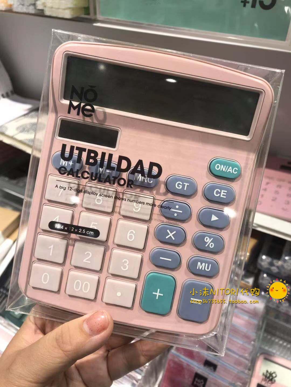 Калькуляторы Артикул 588964889704