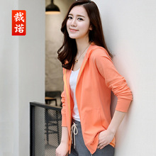 New Loose Sanitary Clothes for Women: Long-style Hat Cardover, Spring and Summer Slim Zipper Sports Top for Leisure