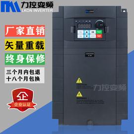 变频器2.2kw-4-5.5-7.5-11kw-1.5kw380V三相电机调速器矢量重载型图片