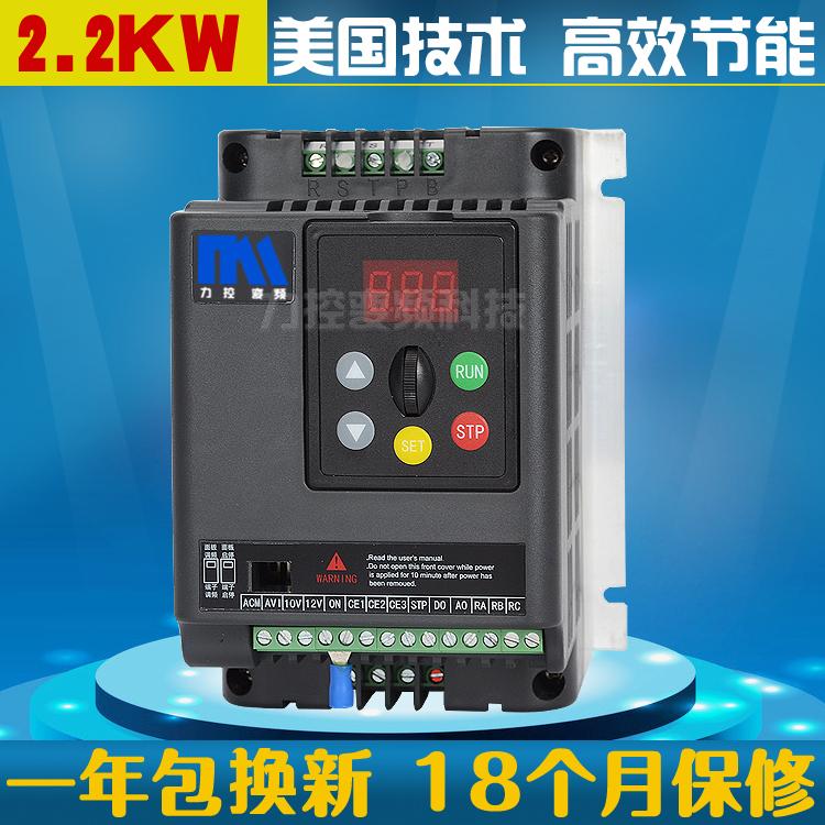 Сила управление изменениями частота устройство 2.2kw трехфазный 380v двигатель однофазный 220v продвижение трехфазный 220v из постоянный пресс для вода насос
