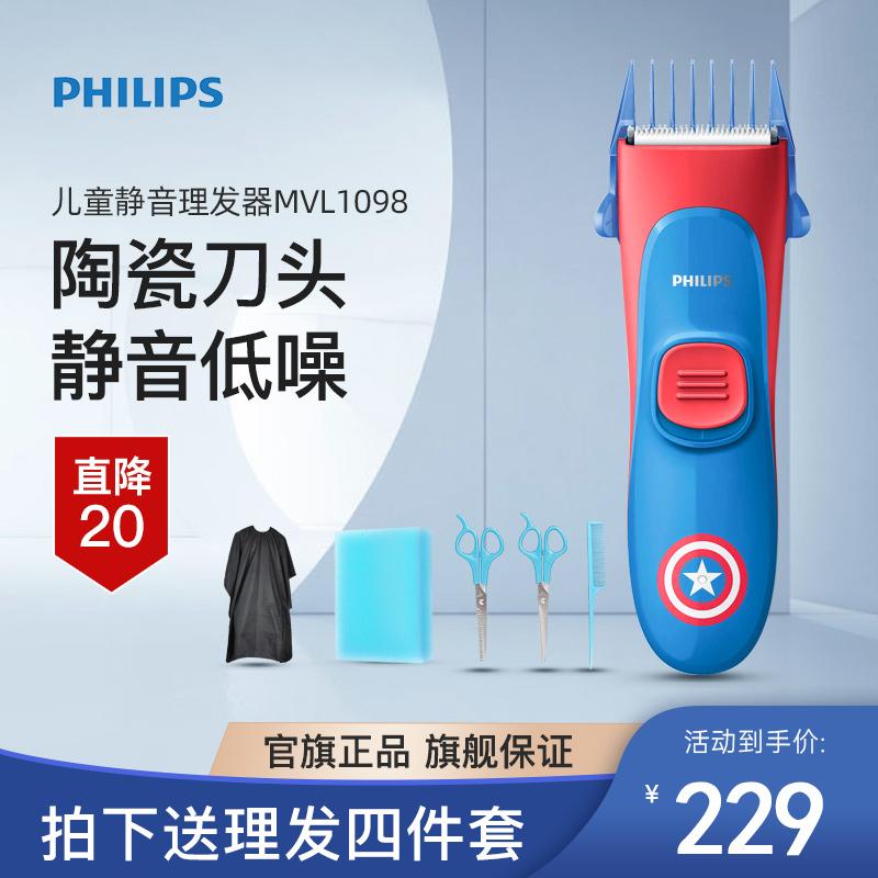 Детские машинки для стрижки волос Артикул 595526860688