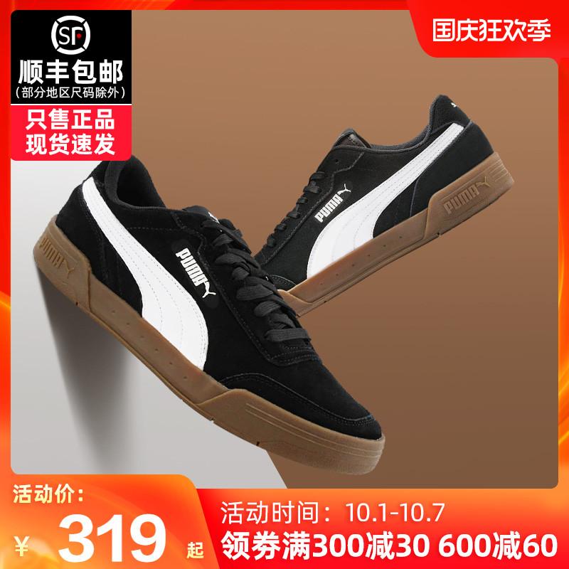 PUMA彪马男鞋女鞋2020秋季新款低帮轻便运动鞋休闲鞋板鞋370304