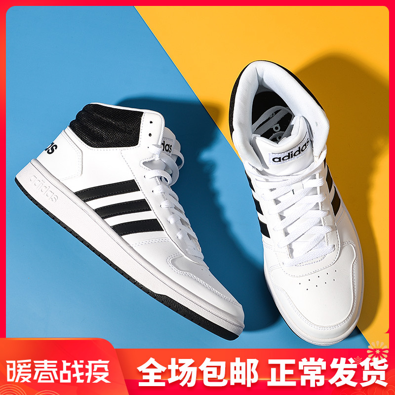 Adidas men's shoes 2020 new spring high top board shoes low top sports shoes clover small white shoes bb7208