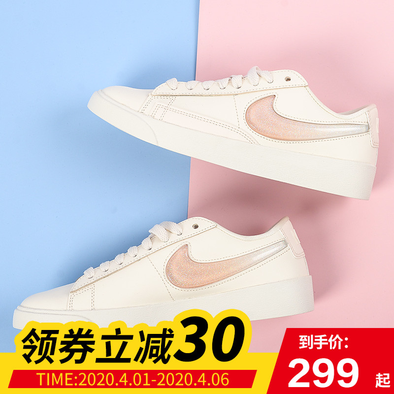 Nike jelly shoes sb women's shoes new Blazer low shoes hook low top small white shoes av9371