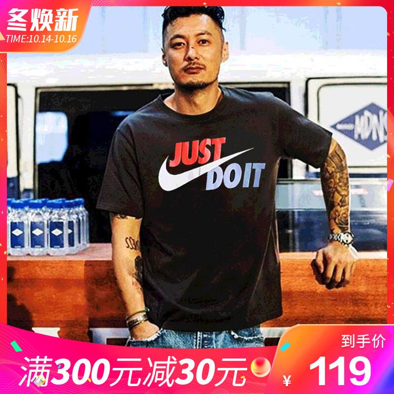 NIKE耐克短袖男t恤潮2019夏季新款正品纯棉体恤休闲透气宽松半袖