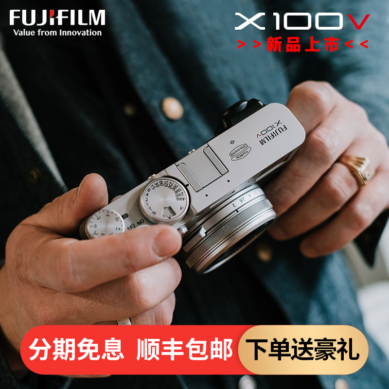 [new product pre sale] Fujifilm / Fuji x100v side axis digital camera x100v x100v new product