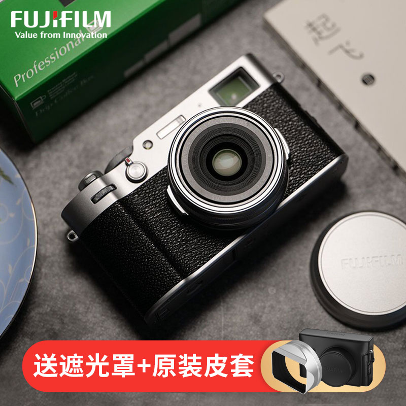 Fuji x100v side axis micro single camera RETRO art portable digital camera Fuji x100f upgrade x100v