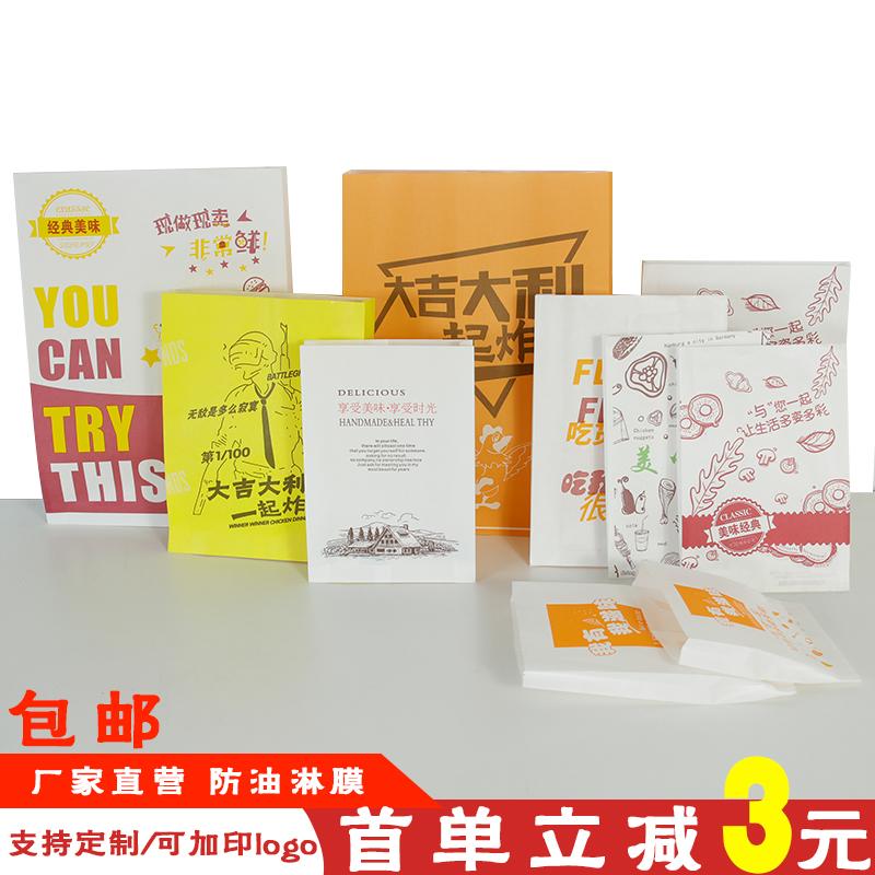 Пакеты / Пленки / Коробки Артикул 581383424175