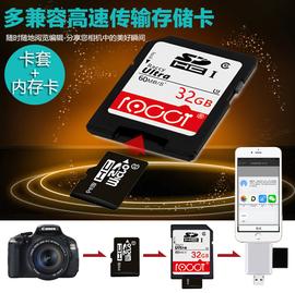 iaccy 相机卡32G读取车载监控内存卡64G数码相机卡套128G闪存卡8g图片