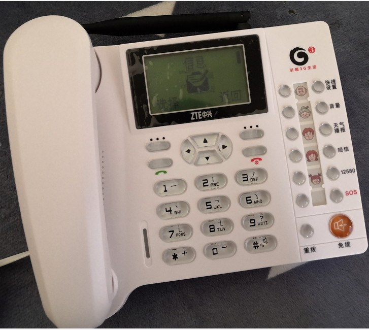 中兴U110移动无线座机 电话机 山东广东重庆北京湖南江西广西座机