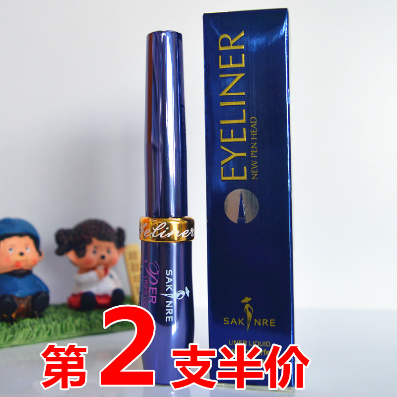 Shah Li Hyun black eye liner pencil liquid 3011 waterproof and sweat proof, no staining, lasting and no decolorizing.