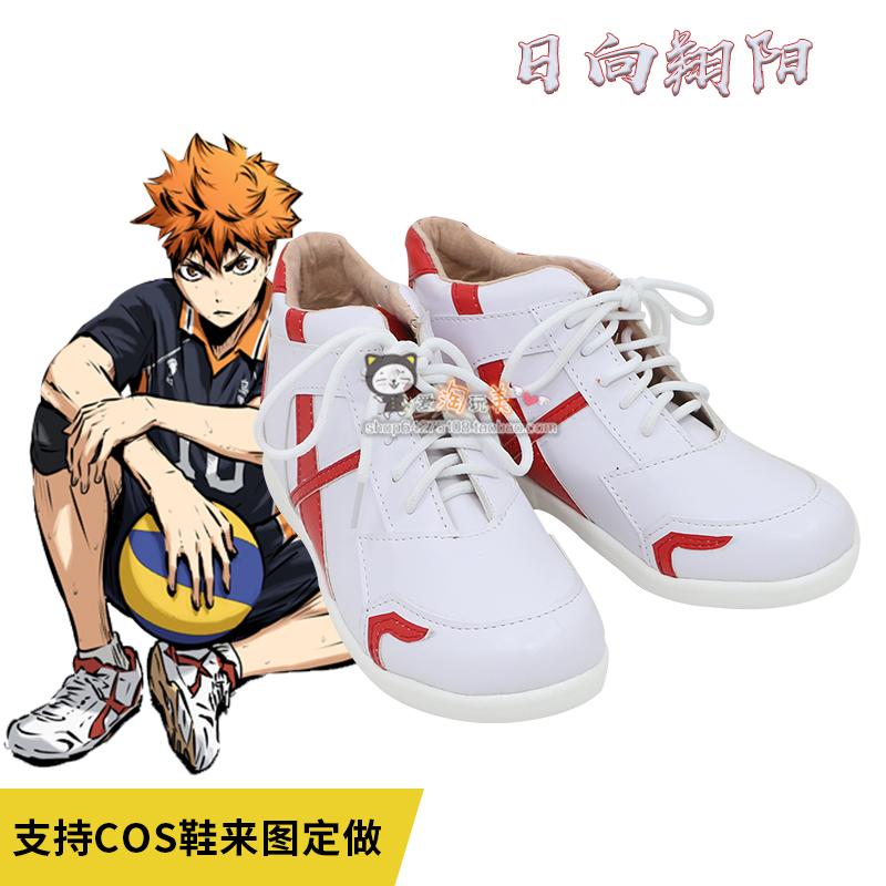 排球少年 日向翔阳 cosplay鞋增高 cos鞋来图定做
