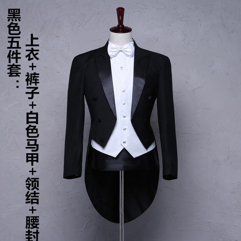 Five piece Serge wedding dress stage performance chorus group conductor uniform
