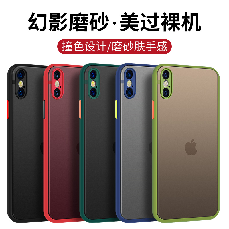 IPhone XR Apple x XS mobile phone case XS all inclusive lens Max anti drop cover xmax fine hole color contrast cover wholesale