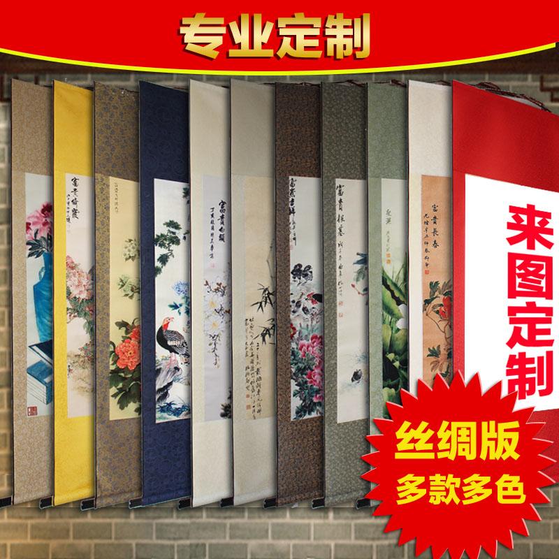 Китайская живопись Артикул 613756367977