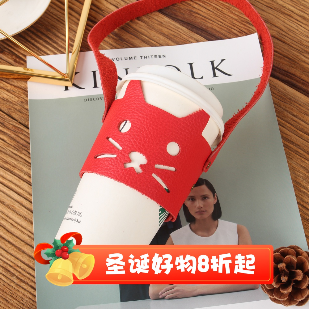 Cat milk tea hand made leather cup cover beverage bag environmental protection leather cup bag coffee hand pocket fat cup cross