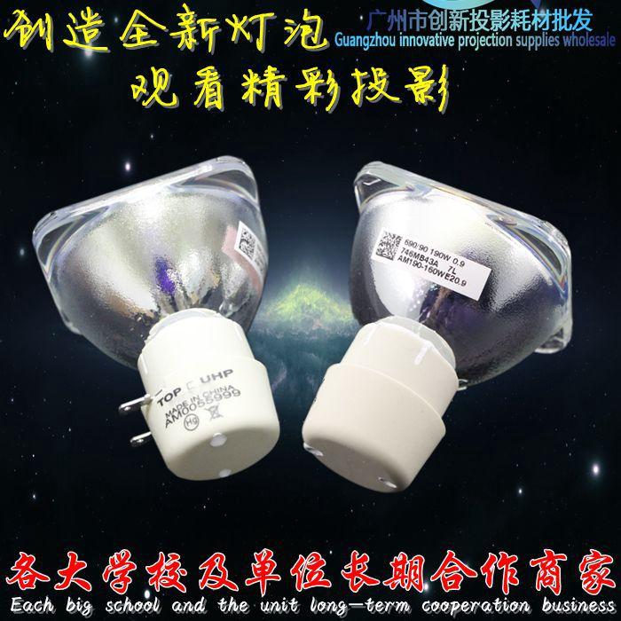 森莱浦适用明基EN6040/MX805S7/MS531/MS3801+/612ST投影机仪灯泡