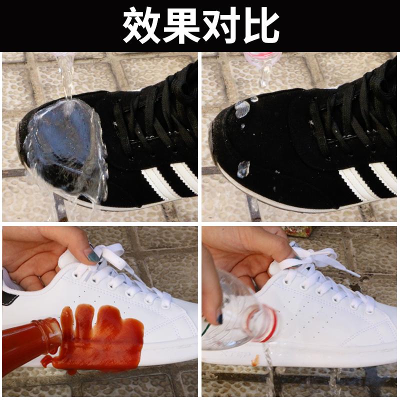 EYKOSI 2瓶装纳米超疏水防水喷雾剂鞋子鞋面防尘防脏防污小白鞋
