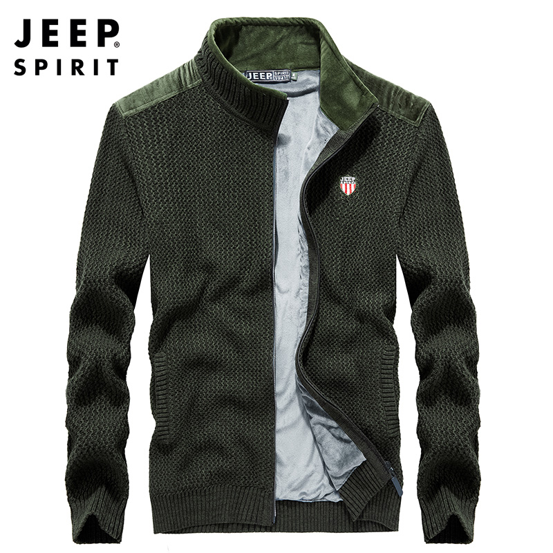 Jeep sweater mens autumn and winter thick zipper cardigan large size T-shirt youth sweater loose coat