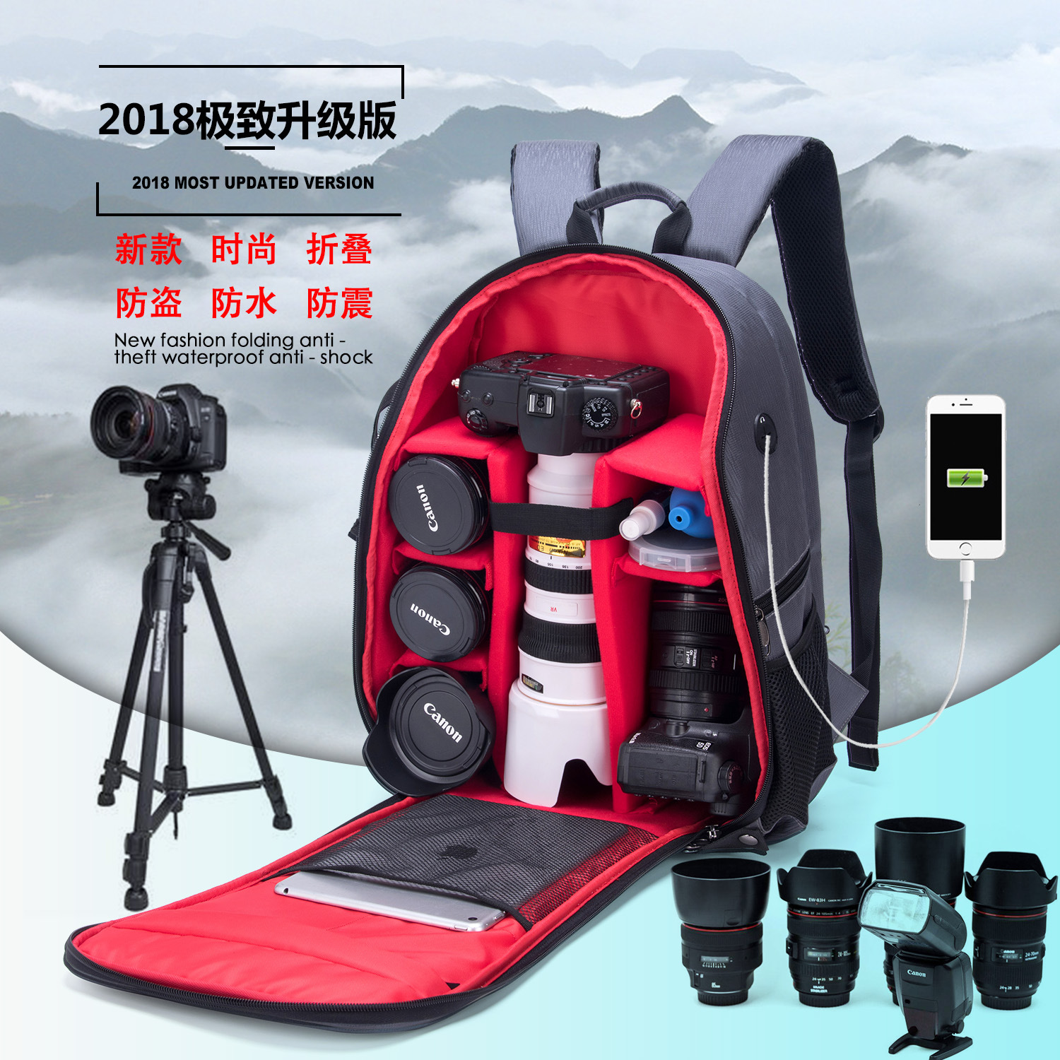 Digital photography backpack security waterproof folding new camera bag outdoor fashion Backpack