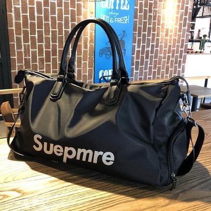 网红旅行包男手提短途出差旅游行李袋女大容量干湿分离运动健身包