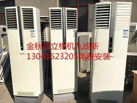 二手中央空调5匹3p2吸顶机嵌入式风管机吊顶天花机一拖多联机